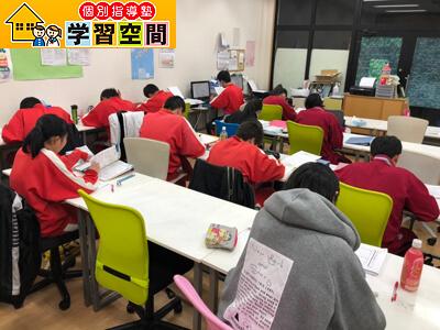 個別指導塾の学習空間 のアルバイト風景1