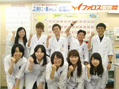 ファロス個別指導学院なかもず駅前教室(堺市北区近く)のアルバイト風景
