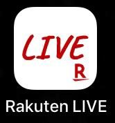 動画配信サービス『楽天ライブ』アプリの機能・仕組みを解説!