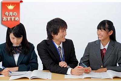 個別指導 のアルバイト風景1