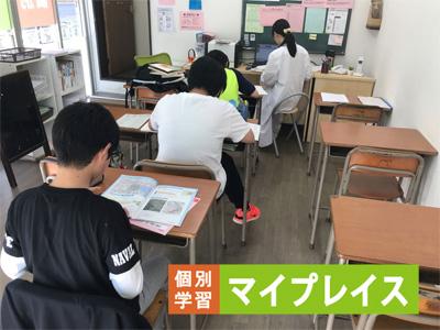 個別学習マイプレイス西田辺校(大阪メトロ御堂筋線近く)のアルバイト風景