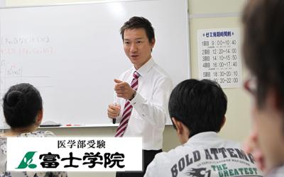医学部専門予備校 富士学院大阪校(梅田駅近く)のアルバイト風景