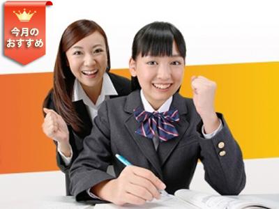 代々木個別指導学院淵野辺校(JR横浜線近く)のアルバイト風景