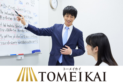 TOMEIKAI松本校(名門会近く)のアルバイト風景